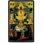The Phonecard Shop: Bulgaria, Betkom - Icons, Life Source, 52BULC, 3 units