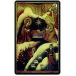 The Phonecard Shop: Bulgaria, Betkom - Icons, Christmas, 52BULA, 10 units