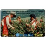 The Phonecard Shop: Betkom - Rose-pickers from the village of Rozino, 54BULG, 10 units