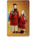 The Phonecard Shop: Betkom - Costumes: Debursko, 60BULA, 3 units