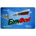 The Phonecard Shop: Bulgaria, Bulfon - Map & flag, first issue 04/96, 100 units