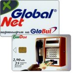 The Phonecard Shop: Bulfon - Global Net, 25 units