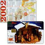 The Phonecard Shop: Bulgaria, Bulfon - Christmas 2001, crib, 100 units