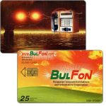The Phonecard Shop: Bulfon - Phone in electrical Storm, 25 units