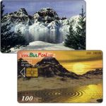The Phonecard Shop: Bulfon - Mountain, 100 units