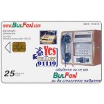 The Phonecard Shop: Bulfon - Yes & Yellow 91119, 25 units