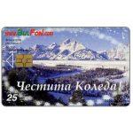 The Phonecard Shop: Bulgaria, Bulfon - Winter puzzle 1/4, 25 units