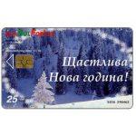 The Phonecard Shop: Bulgaria, Bulfon - Winter puzzle 2/4, 25 units