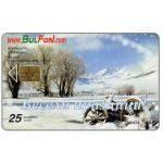 The Phonecard Shop: Bulgaria, Bulfon - Winter puzzle 3/4, 25 units