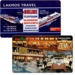 The Phonecard Shop: Bulfon - Lakmos Travel / views of Thessaloniki, Greece, 25 units