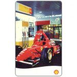The Phonecard Shop: Bulgaria, Mobika - Shell Petrol station & Ferrari sportcar, 100 units