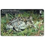 The Phonecard Shop: Bulgaria, Mobika - Toad Pelobates syriacus balcanicus, 100 units