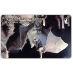 The Phonecard Shop: Bulgaria, Mobika - Bat Rhinolopus hypposiderros, 100 units