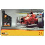 The Phonecard Shop: Bulgaria, Mobika - Shell Helix motor oil & Ferrari sportcar, 100 units