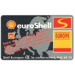 The Phonecard Shop: Bulgaria, Mobika - EuroShell, 100 units