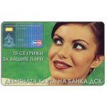 The Phonecard Shop: Bulgaria, Mobika - Bank DSK, 200 units