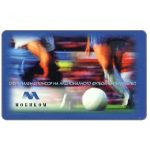 The Phonecard Shop: Bulgaria, Mobika - Football, 100 units