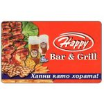 The Phonecard Shop: Bulgaria, Mobika - Happy Bar & Grill, 100 units