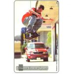The Phonecard Shop: Bulgaria, Mobika - Ultimate Extreme Sports, skateboard, 60 units
