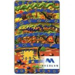 The Phonecard Shop: Bulgaria, Mobika - Things of life 1, 60 units