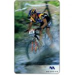 The Phonecard Shop: Bulgaria, Mobika - Cyclist, 25 units