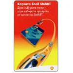 The Phonecard Shop: Bulgaria, Mobika - Shell Smart, 50 units