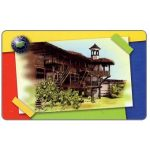 The Phonecard Shop: Bulgaria, Mobika - Monastery, Rojen, 100 units