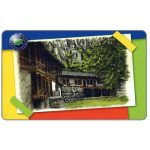 The Phonecard Shop: Bulgaria, Mobika - Monastery, Cherepish, 300 units