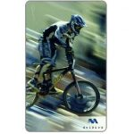 The Phonecard Shop: Bulgaria, Mobika - Biker, 100 units
