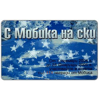 The Phonecard Shop: Bulgaria, Mobika - On Skiing With Mobika, Rossignol, 50 units