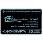 The Phonecard Shop: Bulgaria, BTC - Black folio on 5 lev/91, advertising, 30 lev