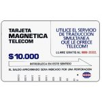 The Phonecard Shop: Colombia, Telecom - Simultaneous Translation, $10.000