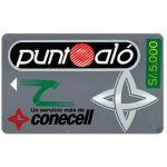 The Phonecard Shop: Ecuador, Conecell - Logo, with devaluated overprint S/.5.000