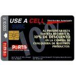The Phonecard Shop: Ecuador, Porta Alo - Use a cell, S/.10.000