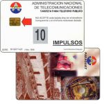 The Phonecard Shop: Paraguay, Antelco,  Montage, 10 impulsos