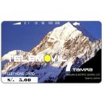 The Phonecard Shop: Peru, Telemovil - Mount Aconcagua, S/. 5.00