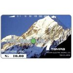 The Phonecard Shop: Peru, Telemovil - Mount Aconcagua, S/. 10.00