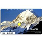 The Phonecard Shop: Telemovil - Mount Aconcagua, S/. 20.00