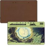 The Phonecard Shop: Antel, Painting by Cuneo José, brown back, 300 units
