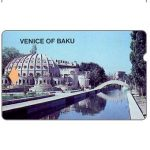 Phonecard for sale: Venice of Baku, 300 units