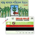 The Phonecard Shop: Hand planting a tree, different scissors, printing proof, missing magstripe, 100 units