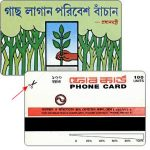The Phonecard Shop: Hand planting a tree, different scissors, printing proof, missing green color, 100 units