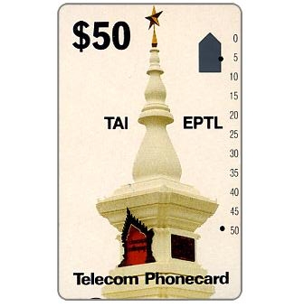 TAI EPTL - Card issued for Laos but used in Cambodia by Australian troops, Monument, $ 50
