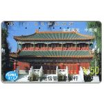 The Phonecard Shop: China, Beijing - Ziguang Cabinet, ¥ 50