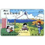 The Phonecard Shop: Fujian - Telecommunications, 20 元