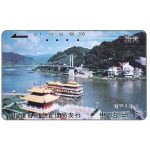 The Phonecard Shop: Fujian - Bridge over river, 20 元