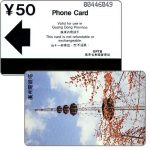 Phonecard for sale: Guang Dong - Telecommunications antenna, reprint, light blue sky, slashed zeroes, ¥ 50