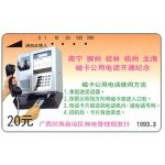 The Phonecard Shop: China, Guangxi - First issue, phone, 20 元