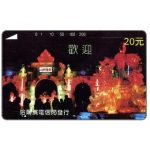 The Phonecard Shop: China, Heilongjiang - Ice Lamps, 20 元