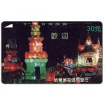 The Phonecard Shop: Heilongjiang - Ice Lamps, 30 元